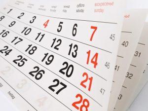 Prefeitura informa que 19 de março, Dia de São José, é feriado e na sexta-feira, 20, será ponto facultativo
