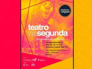 Secult realiza programação cultural gratuita no Teatro Dorian Sampaio